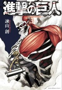 Shingeki no Kyojin Manga Tomo 3