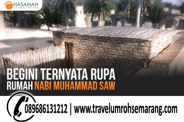 Begini Ternyata Rupa Rumah Nabi Muhammad SAW. Kamu Bisa Melihat Replikanya di Museum Ini!