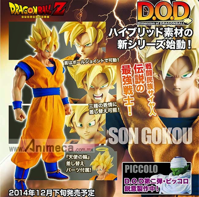 FIGURA SUPER SAIYAJIN SON GOKU Dimension of DRAGONBALL
