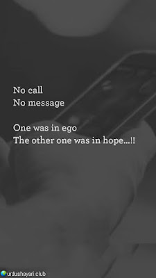 No Call  No Massage.  One Was In Ego  The Other One Was In Hope..!!  Urdushayari.club  #Quotes #lines