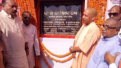 HemoDylesis Unit Inaugurated At Gorakhpur Uttar Pradesh