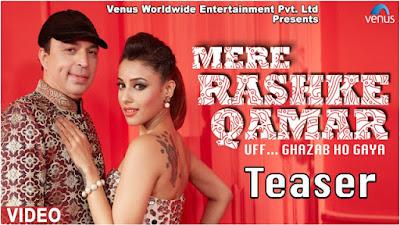 Mere Rashke Qamar Lyrics - Altaf Raja & Pamela Mandal | Latest Hindi Songs 2017