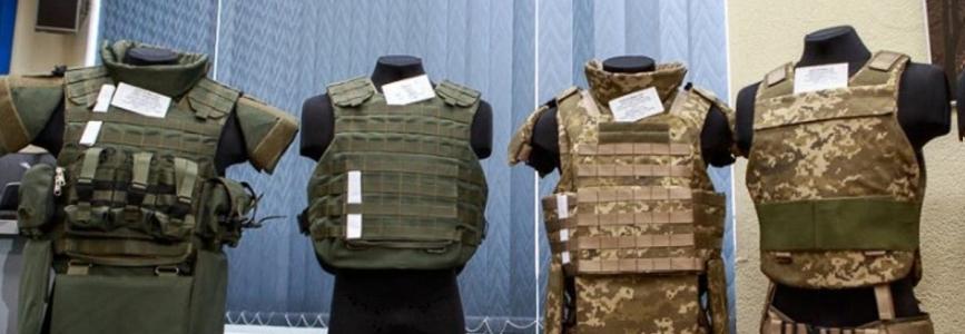 Розвідка придбала українські бронежилети у чеського дилера