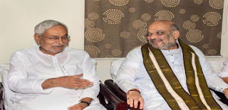 nitish-dinner-with-amit-shah