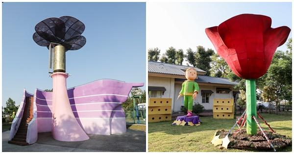 台中新社星願紫風車,大型音樂盒,紫斑蝶休息站,小王子在這裡