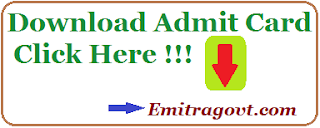 www.emitragovt.com/2017/11/ssccr-admit-card-download-latest-exam-call-letter.