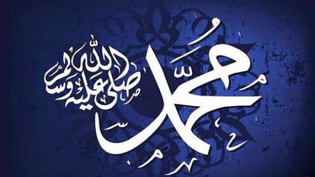 Muhammad Shallallahu 'Alaihi wa Sallam