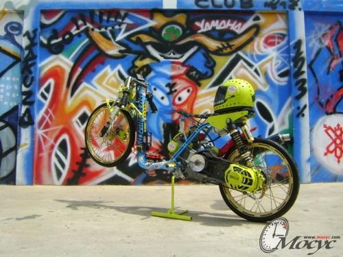 Matic Drag Bike: Yamaha Mio
