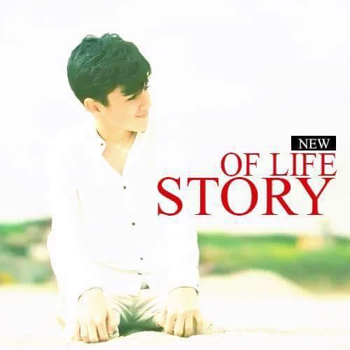 OMAR Arnaout - Story of life ( قصة من الحياة ) Lyrics