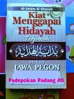 Bidayatul hidayah download kitab ebook