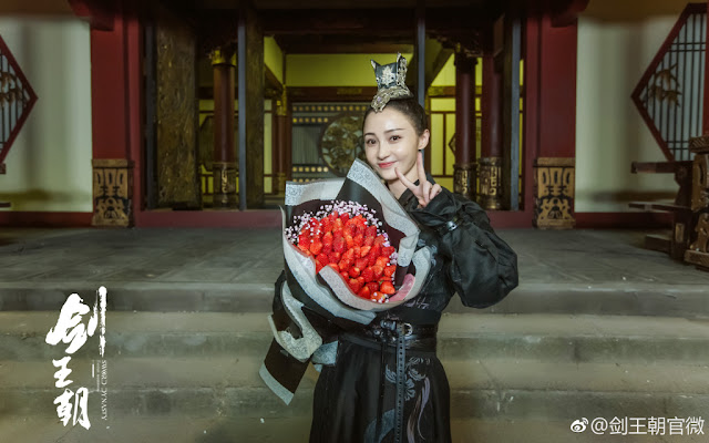 Wuxia Sword Dynasty completes shooting Yao Di