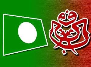 Image result for UMNO PAS GABUNG