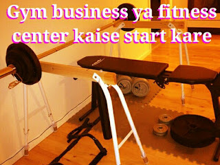 start your gym business low investment