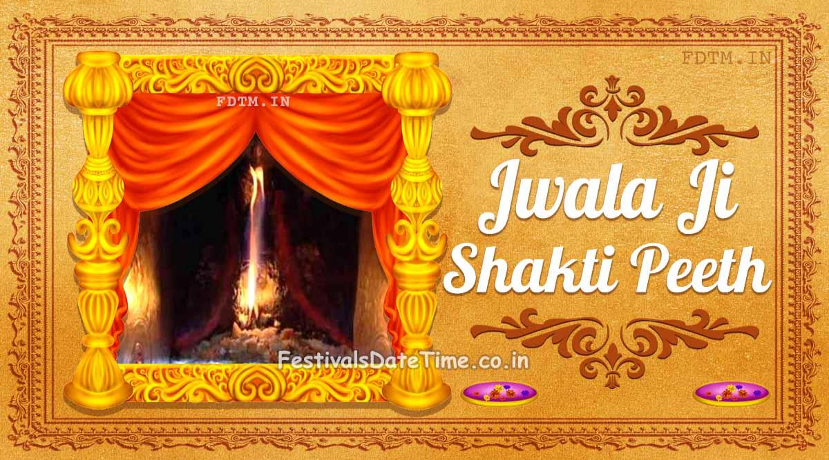 Jwala Ji Shakti Peeth, Kangra, Himachal Pradesh, India: The Shaktism