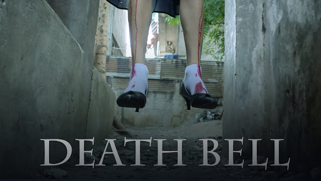 Death bell korean horror movie