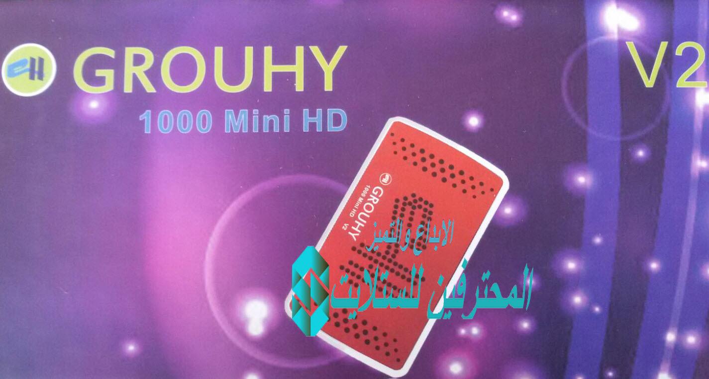 احدث ملف قنوات جروهى GROUHY 1000 MINI HD 2usb فرجن 2 محدث دائما بكل جديد