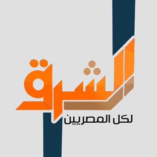 تردد قناة الشرق معتز مطر 2018