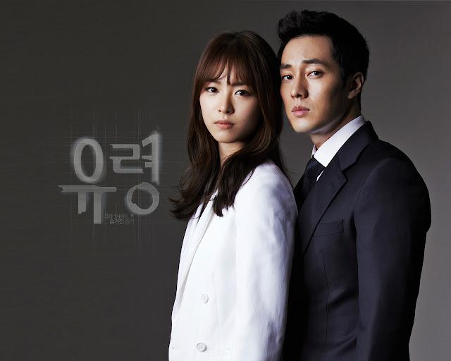 Drama Korea Ghost Subtitle Indonesia