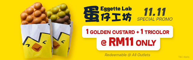 Eggette Lab Discount Offer Promo