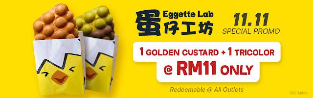 Eggette Lab Discount Offer Promo