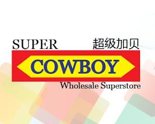 Super Cowboy Kerja Kosong