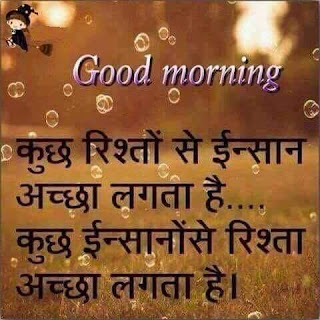 good morning wishes whatsapp images