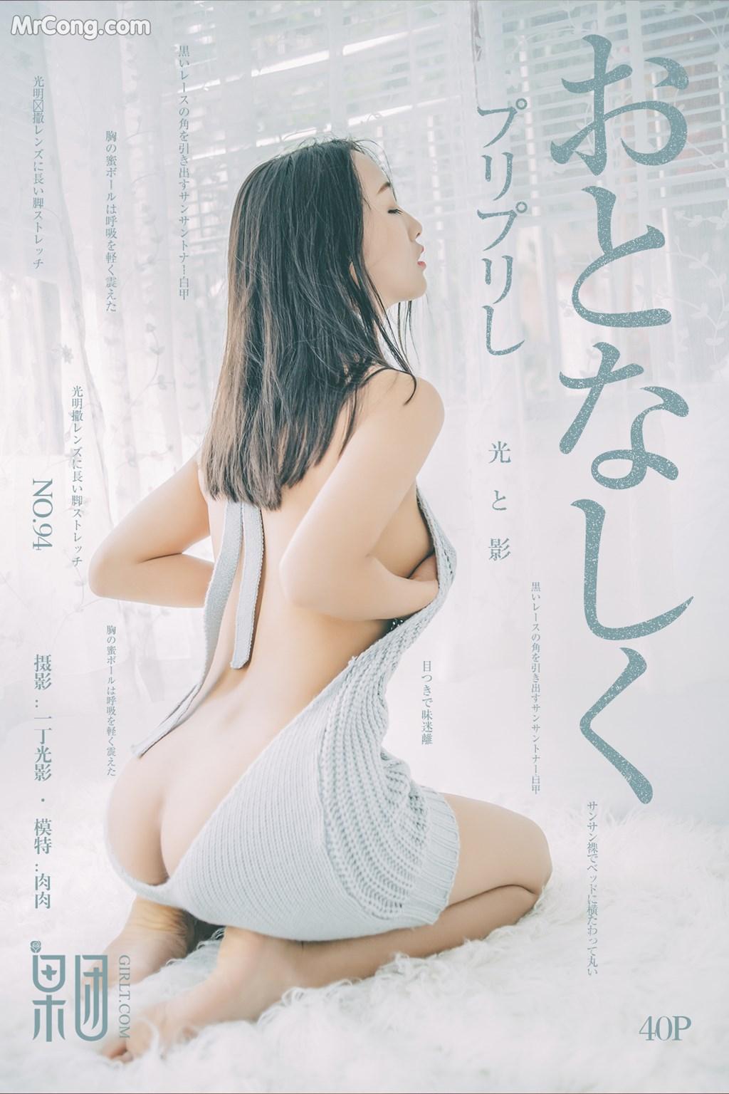 GIRLT No.094: Người mẫu Rou Rou (肉肉) (41 ảnh)