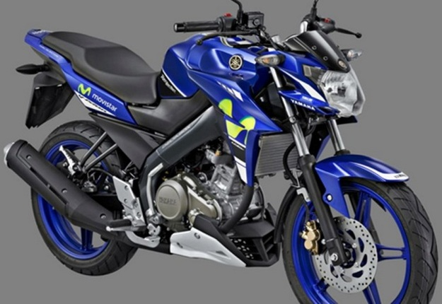 Cara Modifikasi Motor Yamaha New Vixion Motor Modifikasi