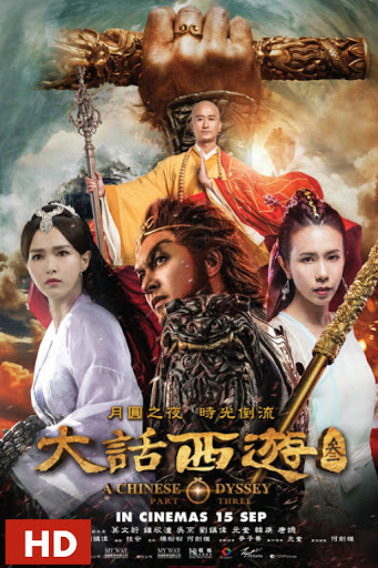 A Chinese Odyssey 3 (2016) 720p