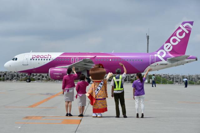 Zipanguflyer Peach Aviation Starts Okinawa Seoul