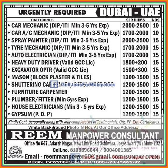 Dubai Uae Large Job Vacancies Gulf Jobs For Malayalees