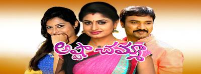 Ashta Chamma-Maa TV Show