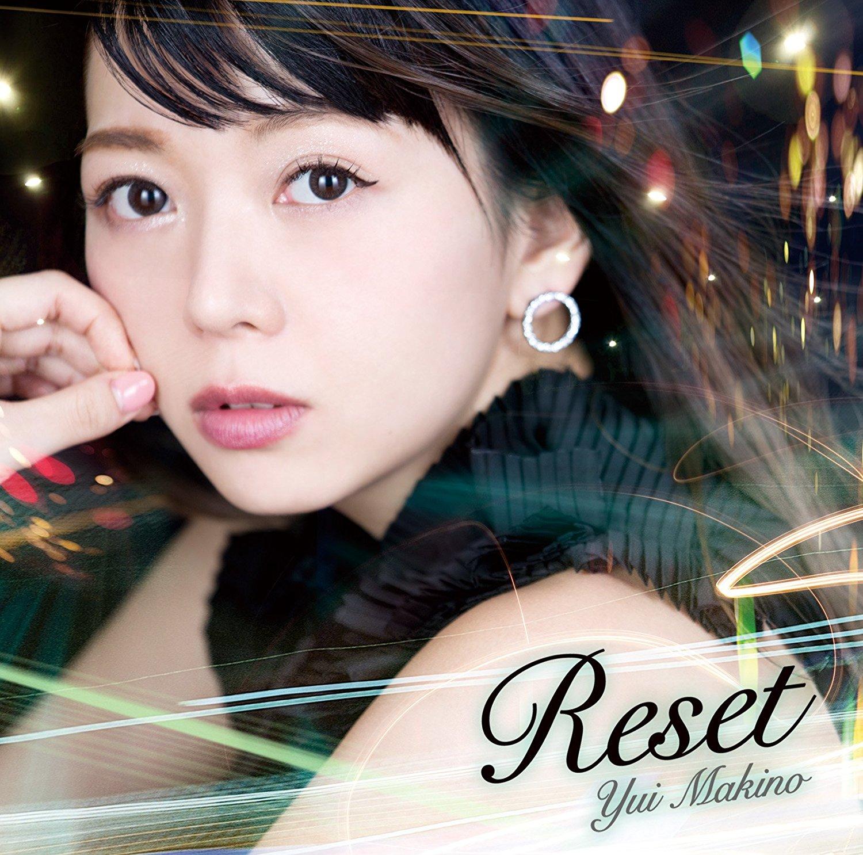 Download Ost. Sakurada Reset Terbaru