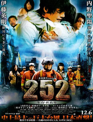 Ver 252: Señal de vida (252: Seizonsha ari) (2008) Online