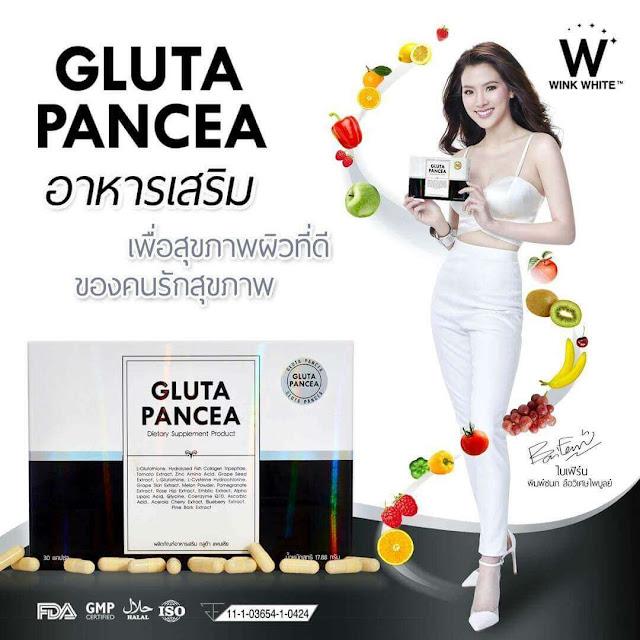 กลูต้าแพนเซีย GlutaPancea