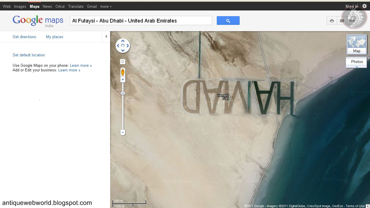 Antique Web World Hamad A Name Visible From Space