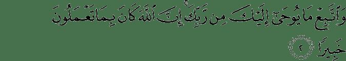 Surat Al Ahzab Ayat 2