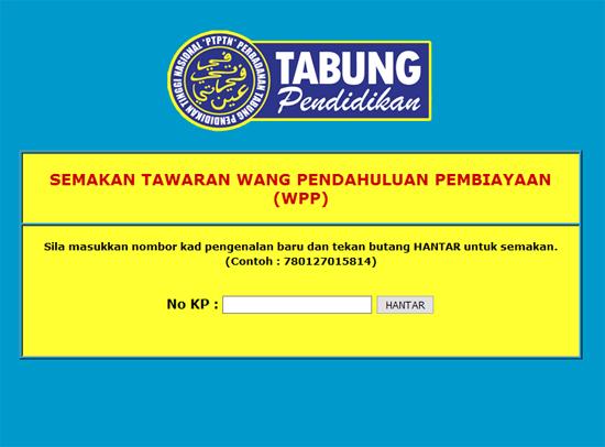 Semakan Online Penerima WPP PTPTN
