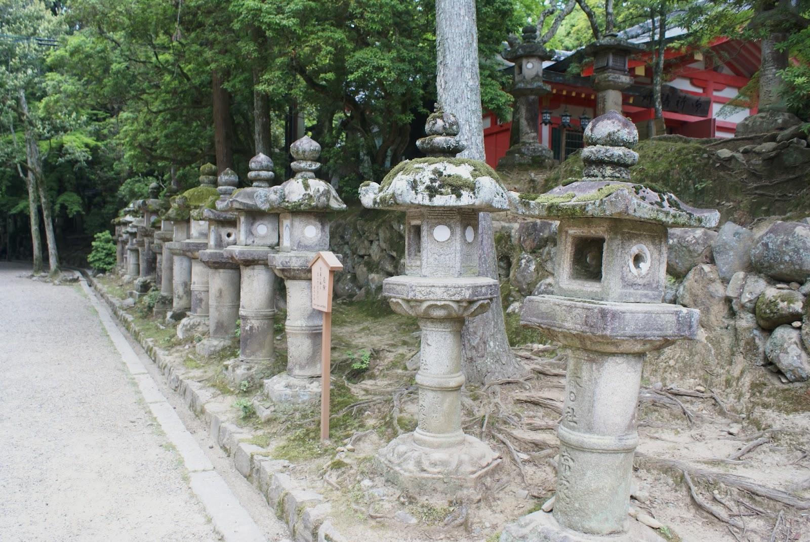 nara koen japan kansai lanterns