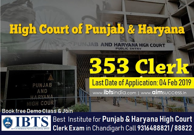 Punjab and Haryana High Court Clerk Recruitment 2019 - Apply for 353 Vacancies
