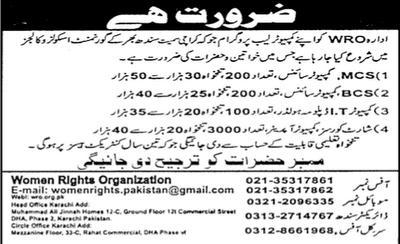 It related jobs in pakistan