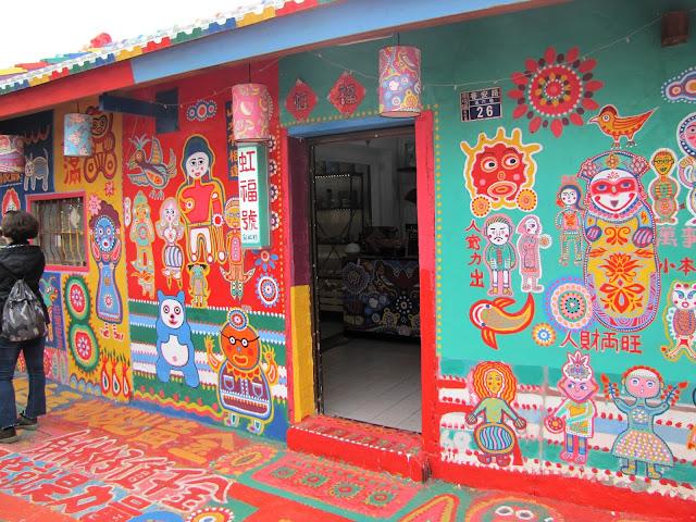 souvenier shop rainbow village taichung taiwan