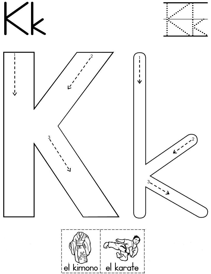 Alfabeto atividade para pintura guache Com setas