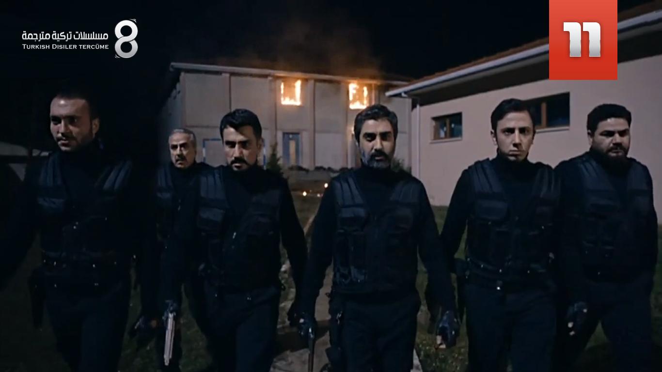 مسلسل وادي الذئاب الجزء التاسع الحلقة 11 مترجمة للعربية
