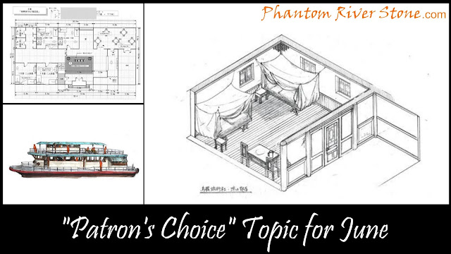 Patron's Choice Blog Topic for June