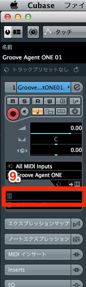 Cubaseの使い方/Groove Agent Oneの音色を選び方