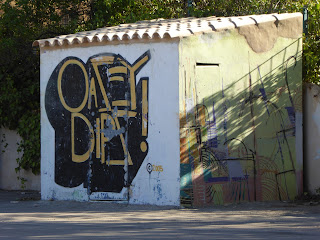 """OAZEY DIPZ!"" Gefunden auf Mallorca nähe Palma... vielen Dank an Petra und Tanja!"
