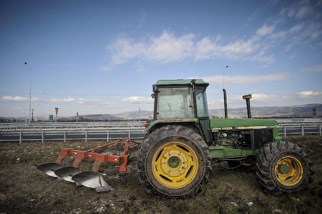 πρόγραμμα επιδότησης μικρών γεωργικών εκμεταλλεύσεων