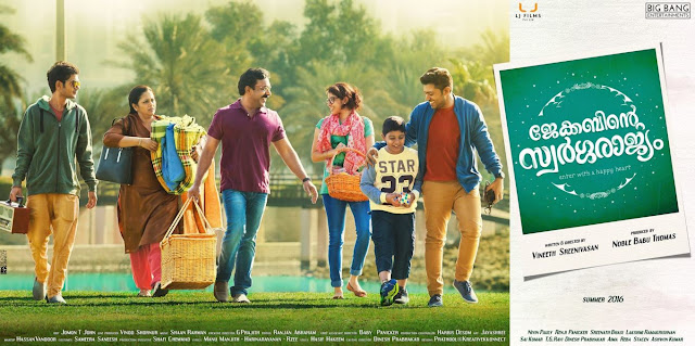 Jacobinte Swargaraajyam (2016) : Ee shishirakaalam Song and Lyrics | Nivin Pauly