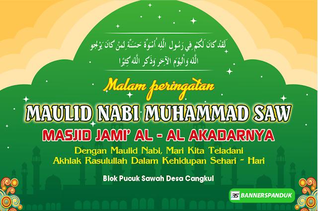 Contoh Spanduk backdrop Maulid Nabi Muhammad SAW 2018